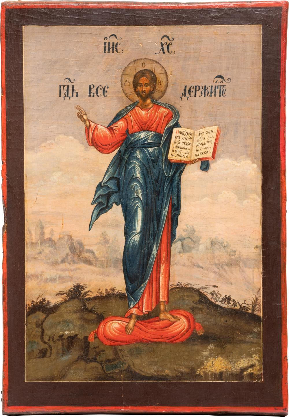 AN ICON SHOWING CHRIST OF SMOLENSK