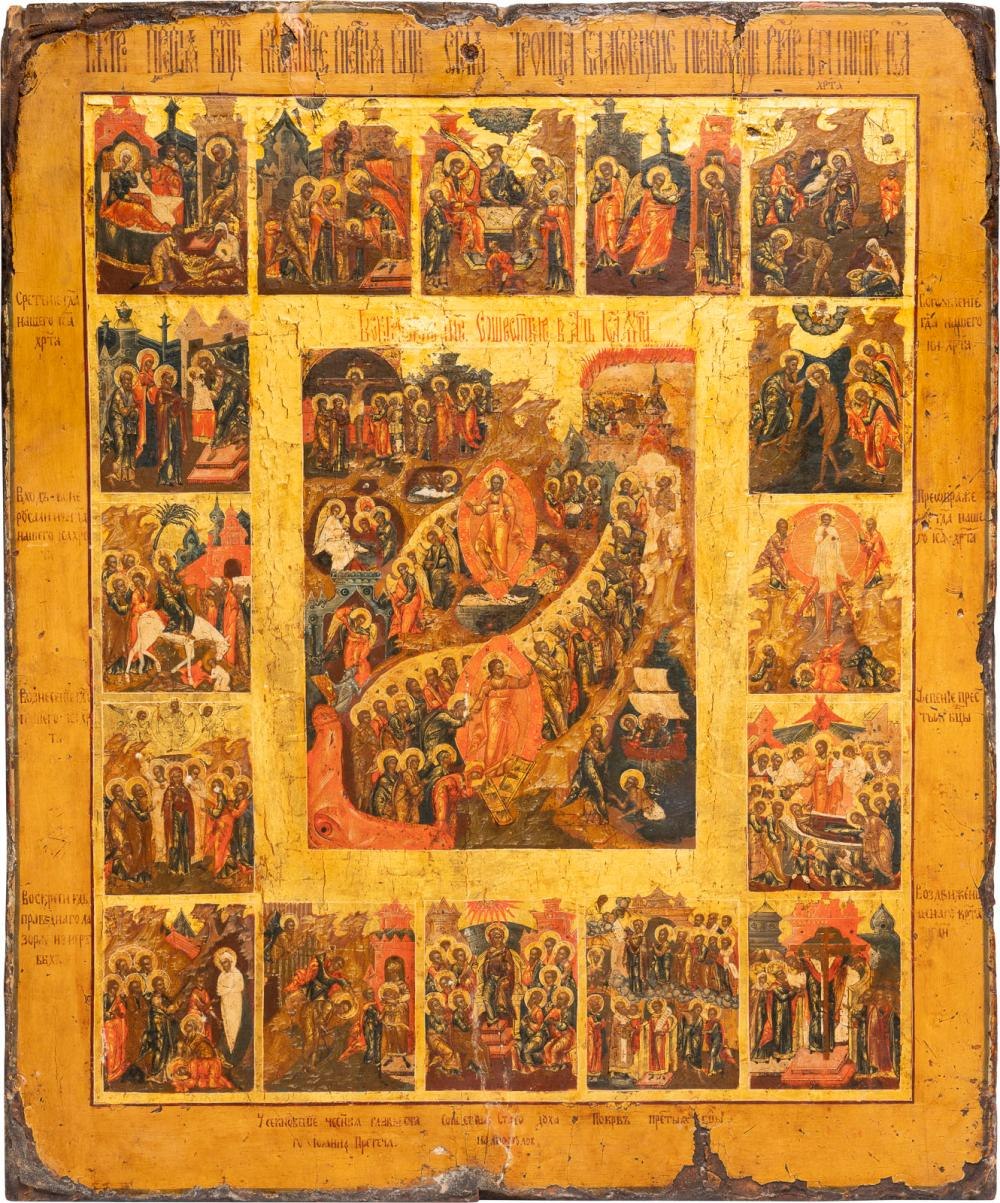 A LARGE ICON OF THE RESURRECTION OF CHRIST AND THE DESCENT