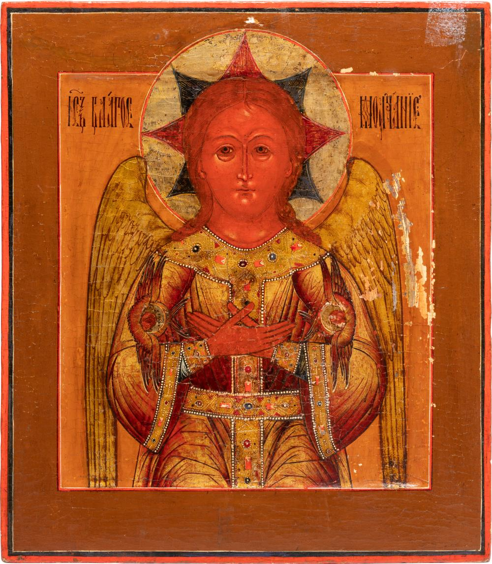 AN ICON SHOWING CHRIST 'THE BLESSED SILENCE'