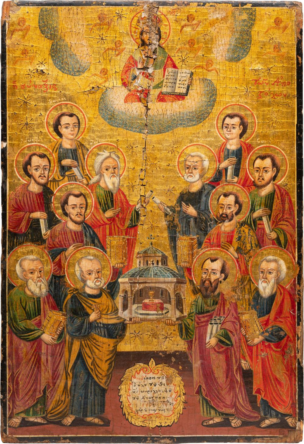 A LARGE ICON SHOWING THE TWELVE APOSTLES