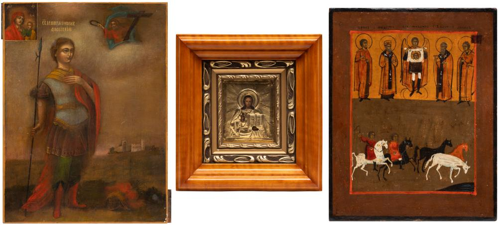 THREE ICONS: A MINIATURE ICON OF CHRIST PANTOKRATOR WITH A
