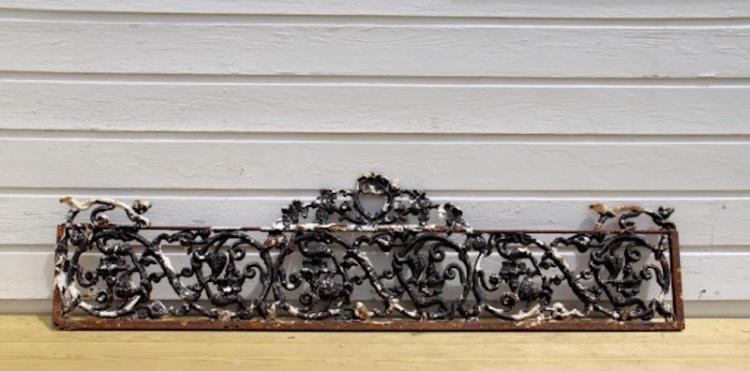 326. Ornate Cast Iron Crown Piece