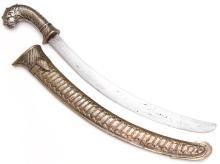 PARANG SWORD, SUMATRA