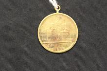 Commemorative Medals: Mockba 1896 medal (Russian Coronation medal).