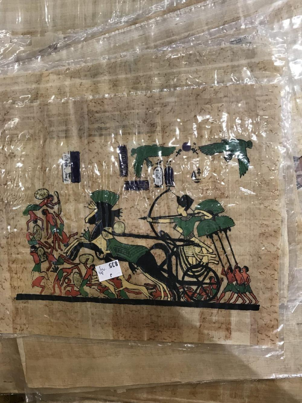 20th cent. Papyrus art paintings depicting scenes from Ancient Egypt. Various sizes. (15). (Portfoli