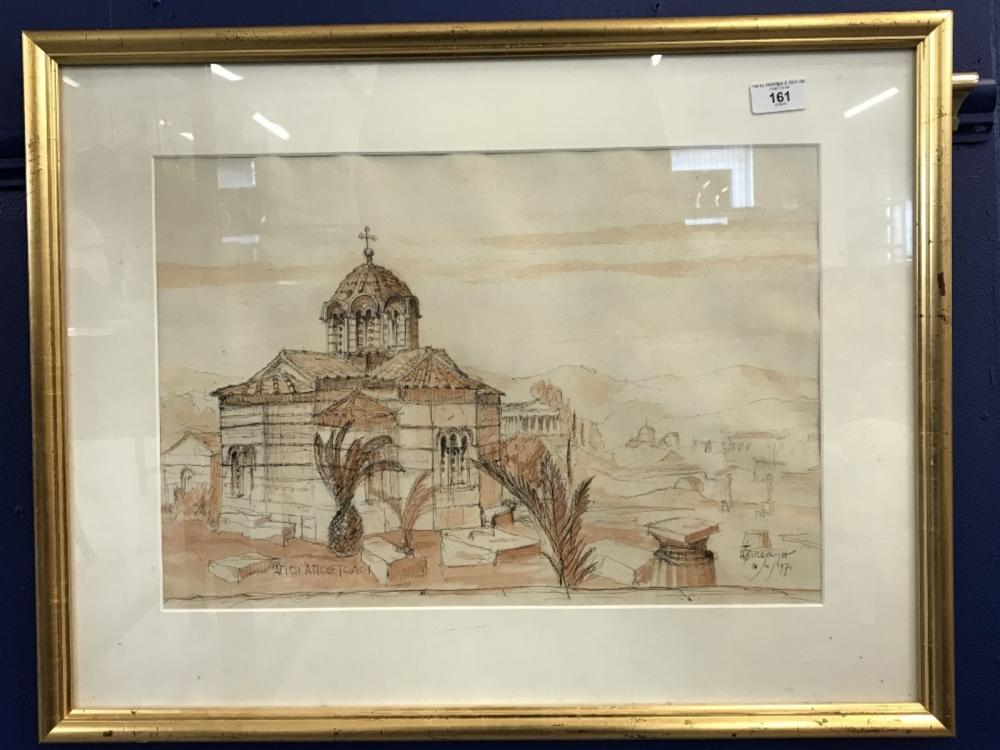 Tom Burrough 1910 - 2000: Ink with colour wash, signed lower right and dated 30-11-1971. Titled lowe