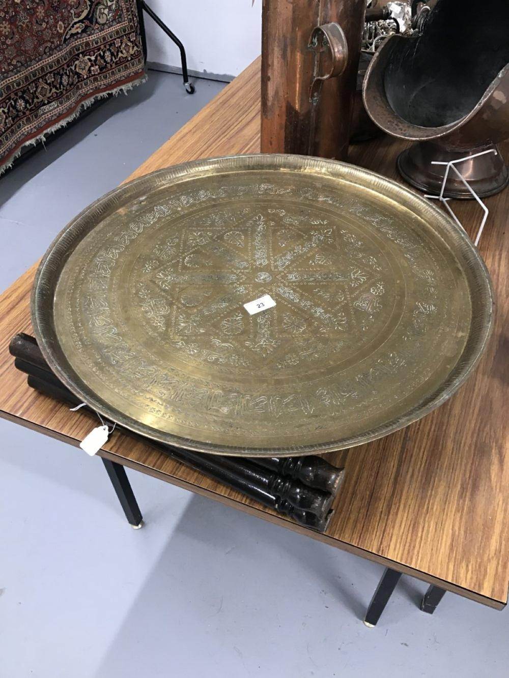 19th/20th cent. Islamic brass table, folding treen supports.