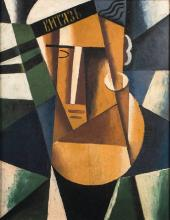 Unknown painter of the Russian Avantgarde, oil/wood