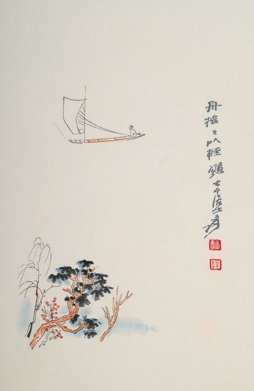 Zhang Daqian, 1899-1983, woodcut on rice paper