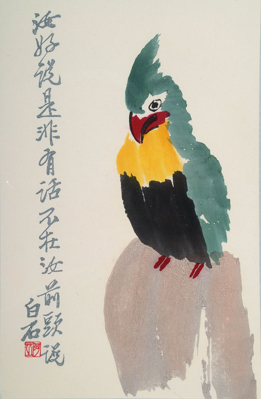 Qi Baishi, 1864-1957, woodcut on rice paper