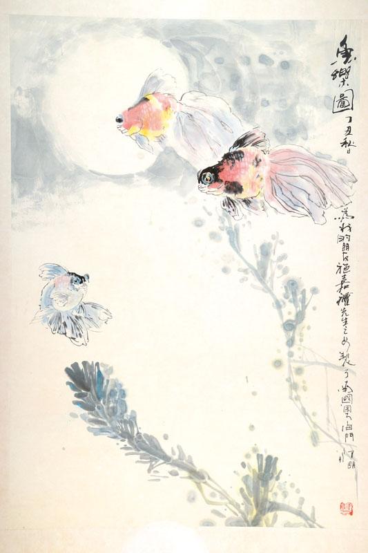 Zou Ming, born 1955 Anhui/China, watercolor
