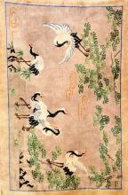 Chinese Silk Rug (Pictorial),