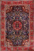 Chinese Tabriz,
