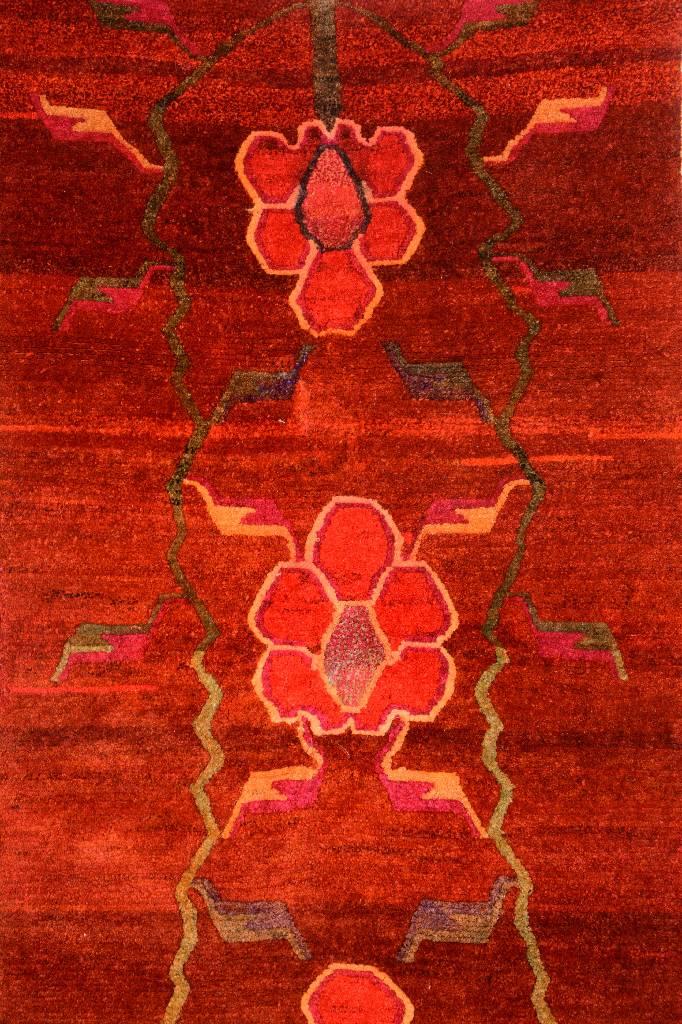 Tibetan 'Khaden',
