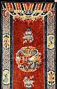 Feiner Seiden Teppich, China, ca. 40 Jahre,reine
