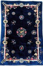Chinese Beijing 'Small-Carpet',