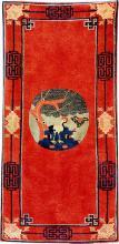 Chinese Pao Tao 'Rug',