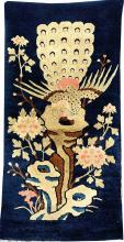 Chinese Pao Tao 'Rug' (Pictorial),