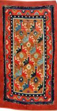 Tibetan Khaden 'Sleeping-Rug',