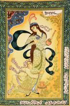 Tabriz (Pictorial),