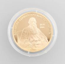 Gold coin, 100 ruble, Russia