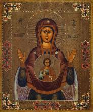 Icon, Russia