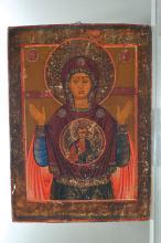 Icon, Central Russia