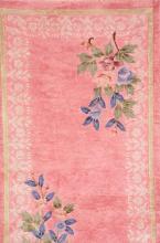 Chinese Silk Rug,