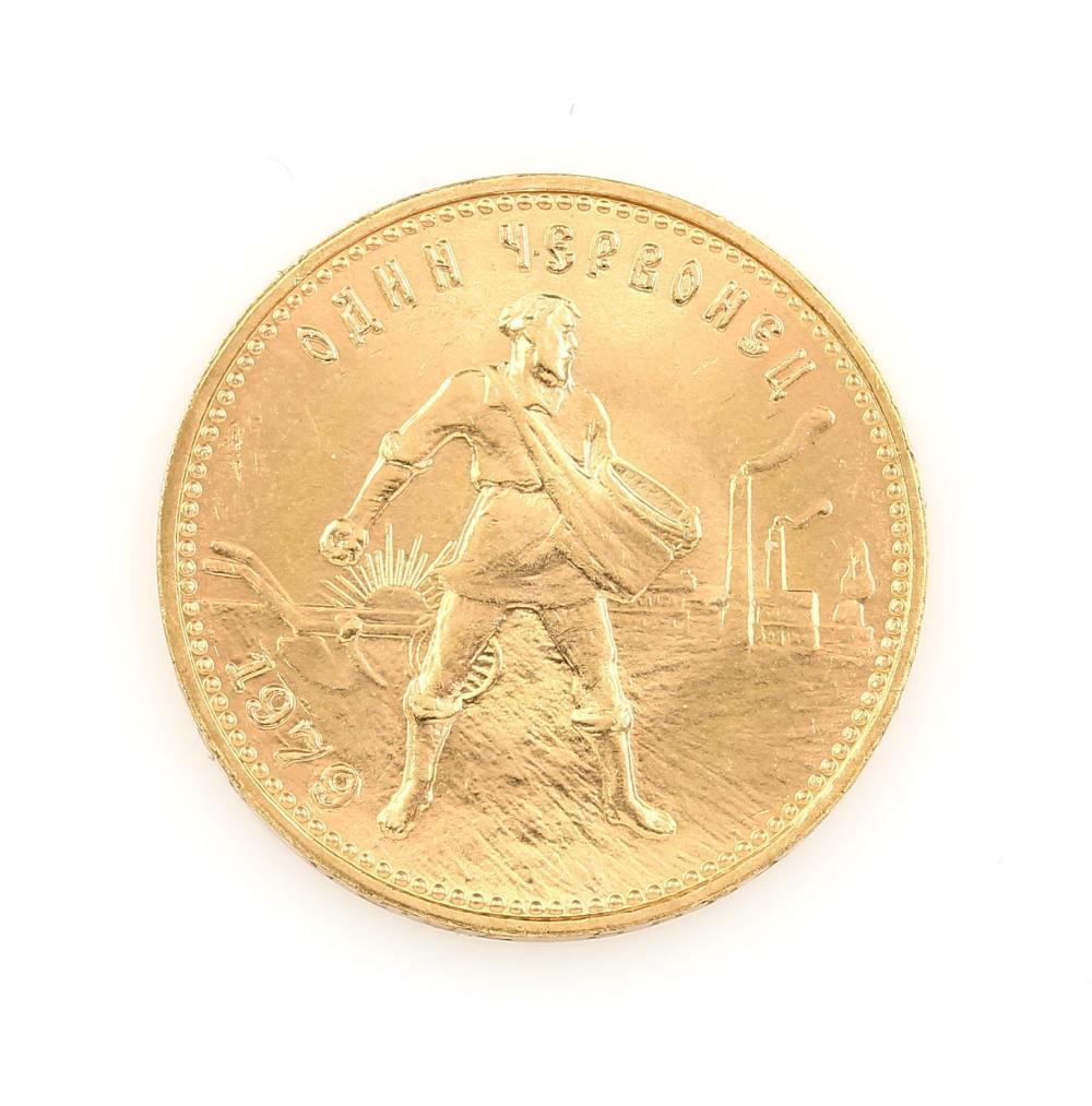 Gold coin, 10 ruble 1 Tscherwonez