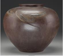 A Japanese Bronze Jar with Fish Motif, Meiji Period Marks: (character marks to u