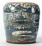 AN ORIENTAL POTTERY GINGER JAR  20th century 9-1/2 x 7-