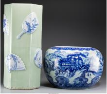 A Chinese Blue and White Porcelain Water Cistern and La
