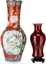 A Large Chinese Famille Rose Porcelain Vase with Oxbloo