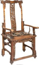 A Chinese Carved Hardwood Armchair, 20th century 46-5/8