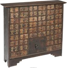 A Chinese Wooden Apothecary or Medicine Cabinet, early