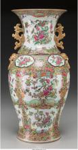 A Chinese Famille Rose Partial Gilt Porcelain Vase, cir