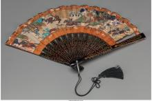 A Chinese Painted Folding Fan, early 20th century 8 inc
