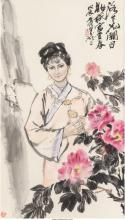 Chinese School (20th Century) Girl with flowers Ink and