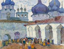 Moissey Kogan (Russian, 1924-2001) Church Courtyard Oil