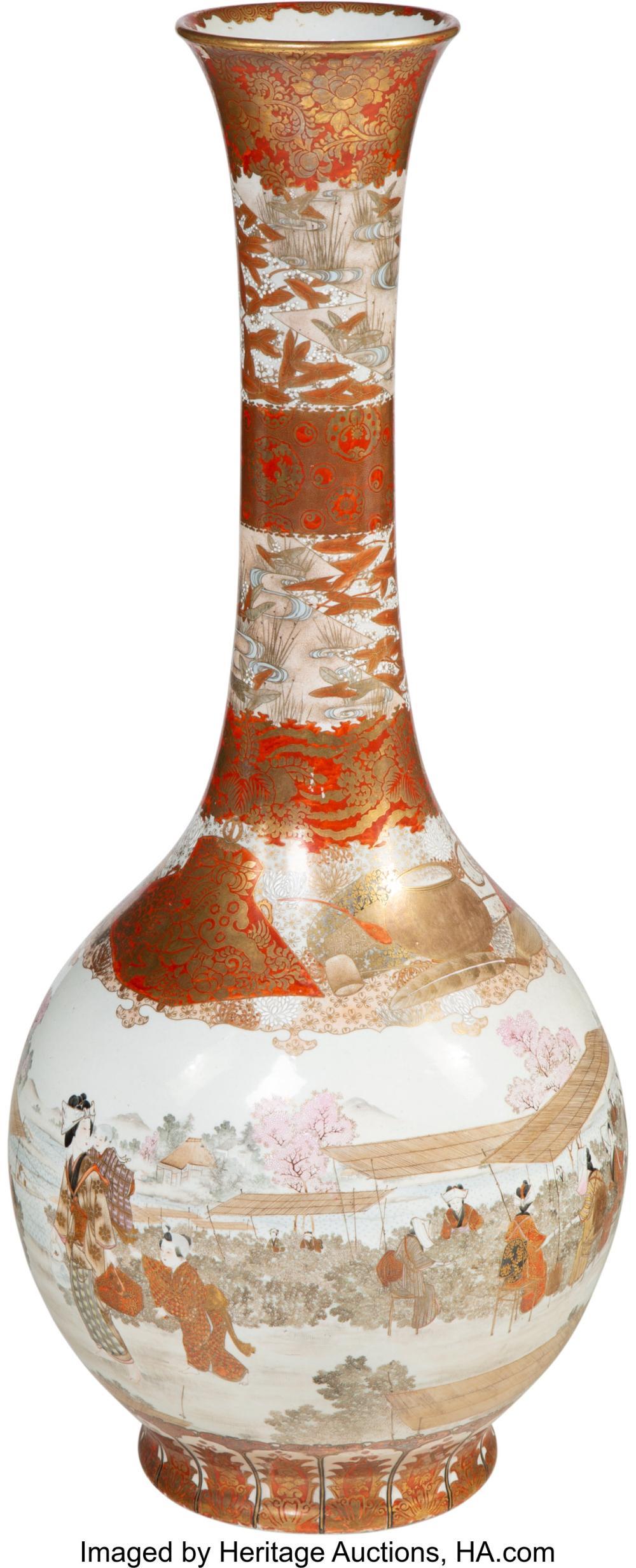 Lot 21254: A Japanese Partial Gilt Enameled Kutani Porcelain Floor Vase, Meiji Period Marks