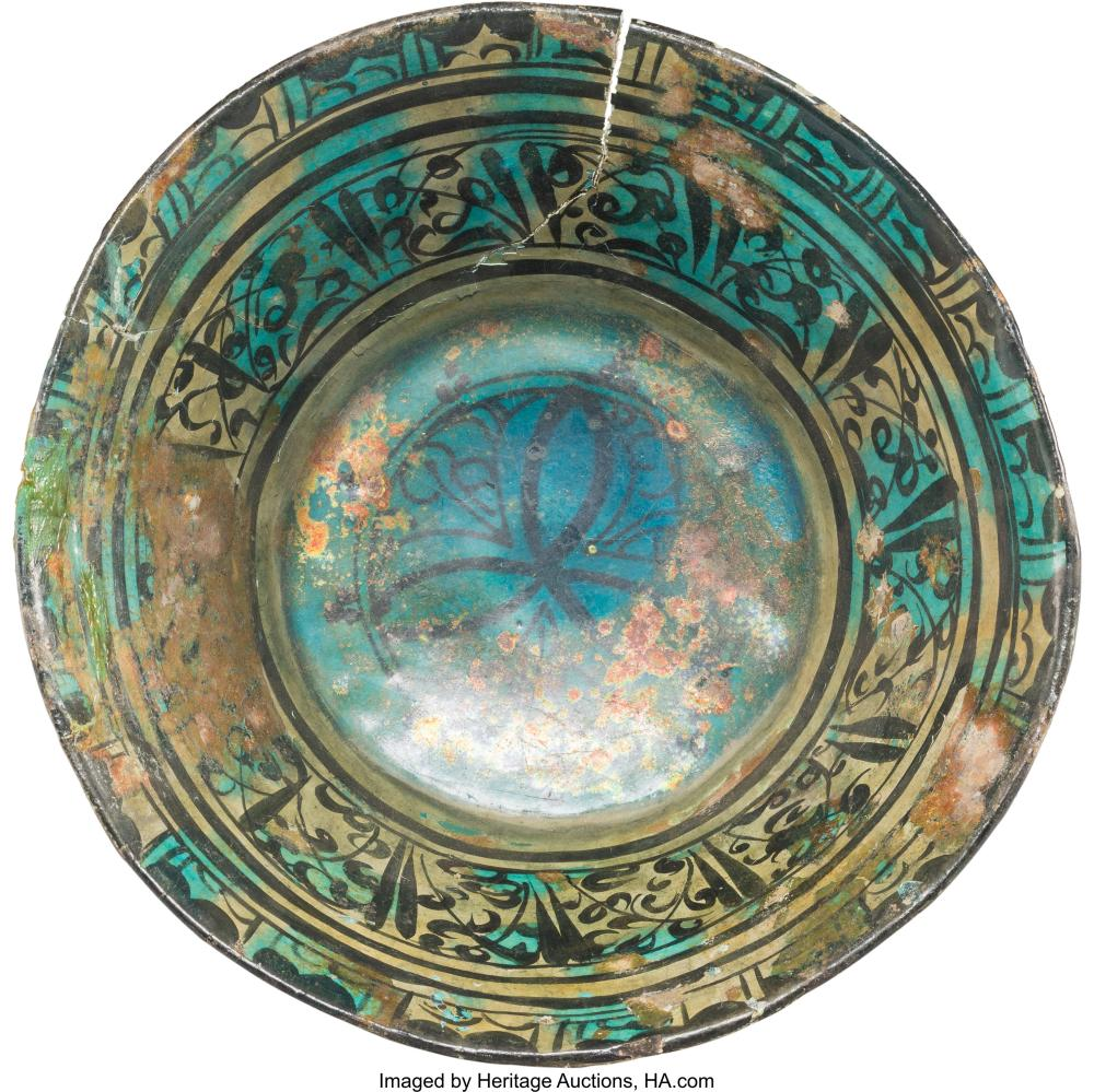 Lot 21258: A Persian Glazed Kubachi Ware Bowl, 16th century, possibly earlier 4-1/4 x 9 x 9