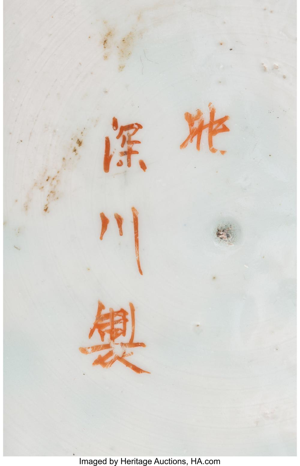 Lot 21253: A Japanese Partial Gilt Enameled Kutani Porcelain Floor Vase, Meiji Period Marks