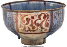 Lot 21259: A Persian Blue Glazed Earthenware Bowl, 16th century, possibly earlier 4-1/4 x 7