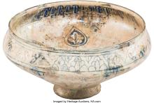 Lot 21260: A Persian Kashan Glazed Fritware Bowl, 14th century, possibly earlier 3-7/8 x 8-