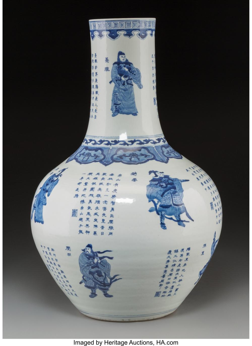 Lot 21274: A Large Chinese Blue and White Porcelain Bottle Vase with Prose and Warrior Moti