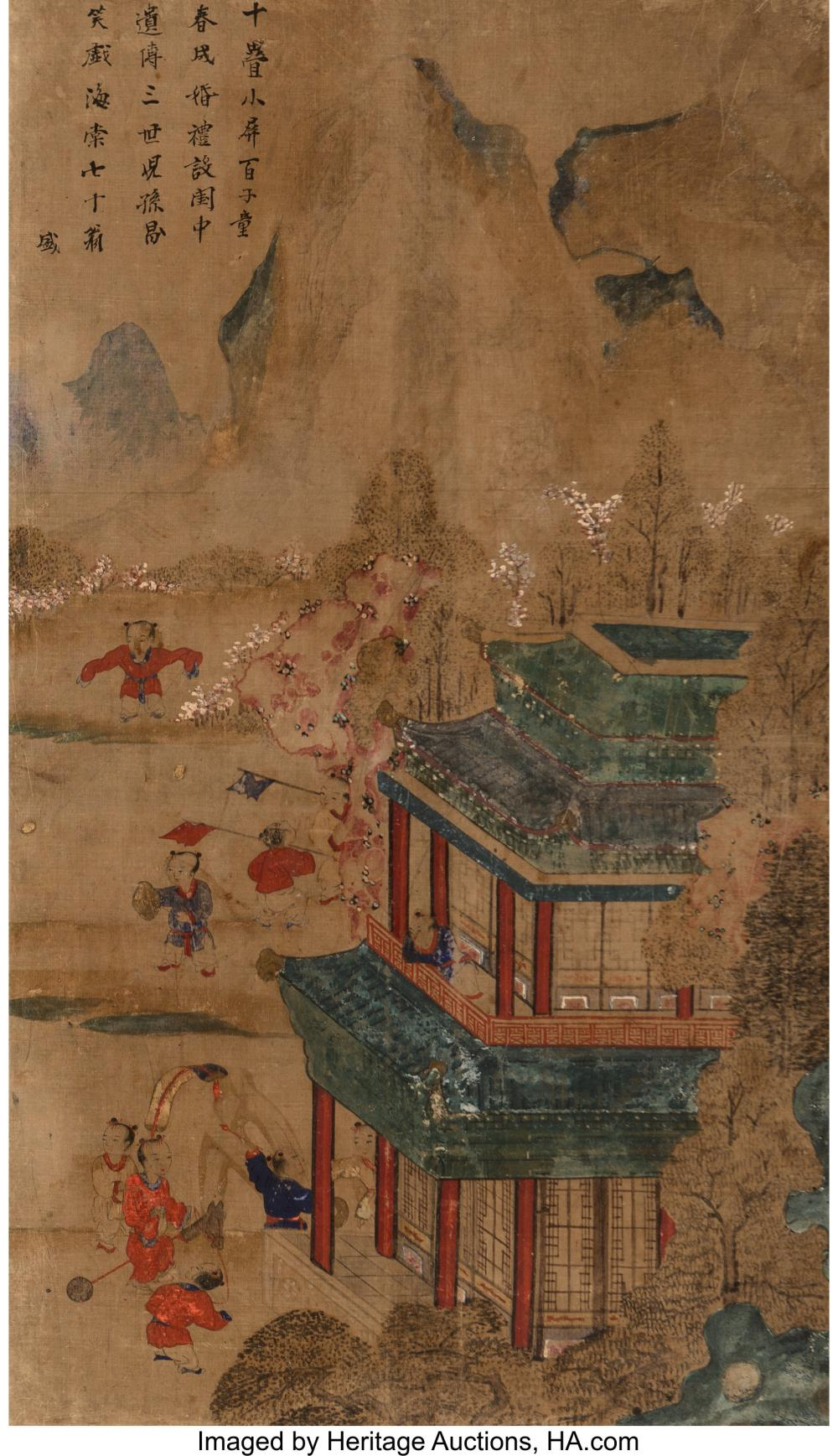 Lot 21265: Eight Korean Painted Screen Panels Depicting Boys at Play, Joseon Dynasty 24 x 1