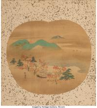 Lot 21262: Kano Tanshin (Japanese, 1653-1718) Landscape, Edo period Shaped fan leaf, ink an
