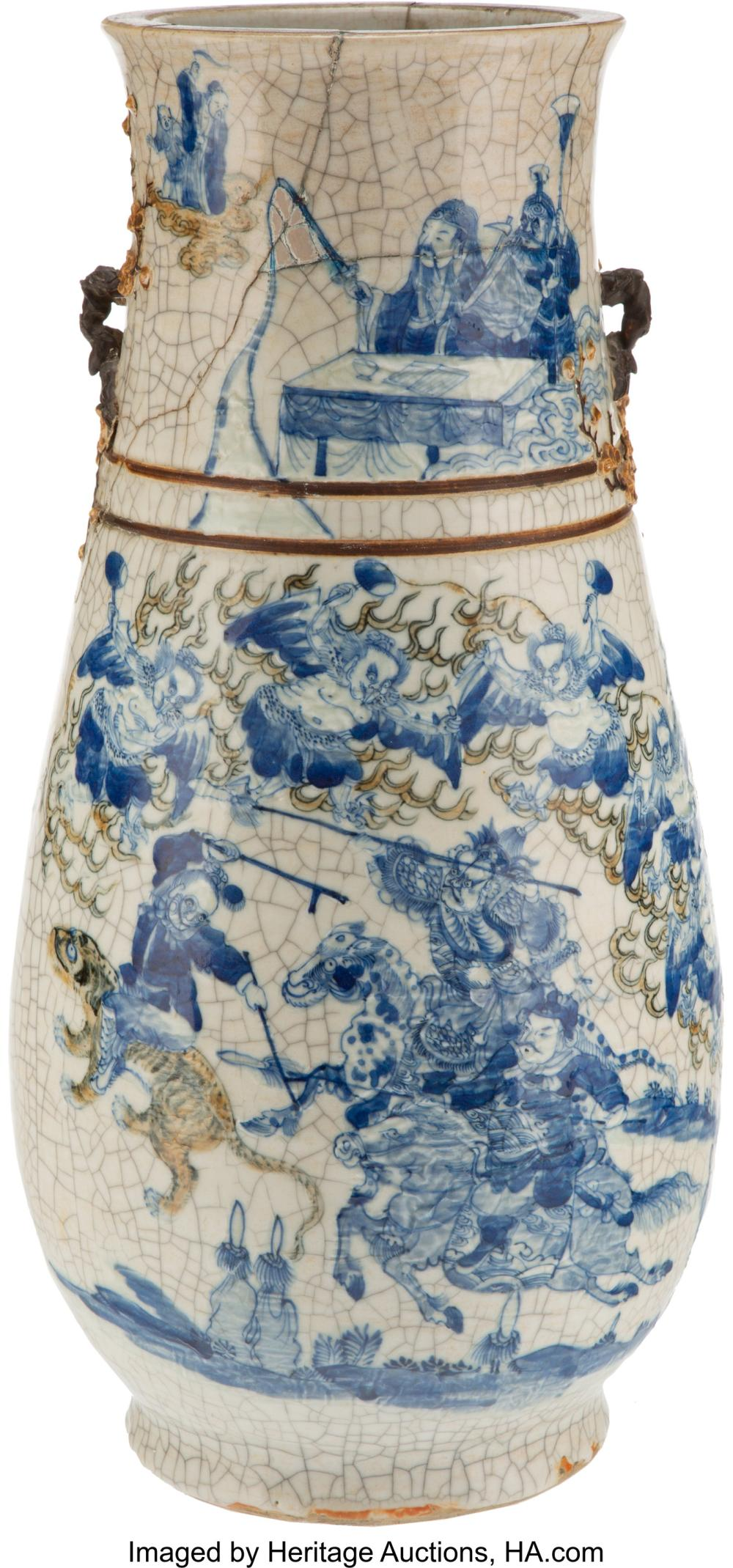 Lot 21298: A Chinese Blue and White Crackle Porcelain Vase, early Republic Period Marks: br