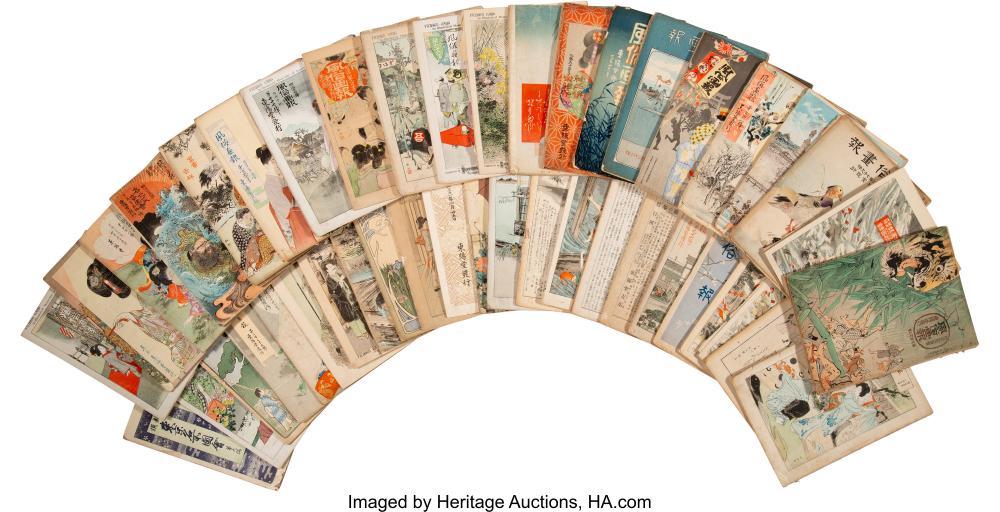 Lot 21287: Forty-Six Fuzoku GahoMagazines of Japanese Life Published by Toyodo, Tokyo, 1889