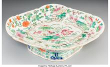 Lot 21284: A Chinese Famille Rose Enameled Porcelain Footed Bowl Marks: Jiaqing seal, possi